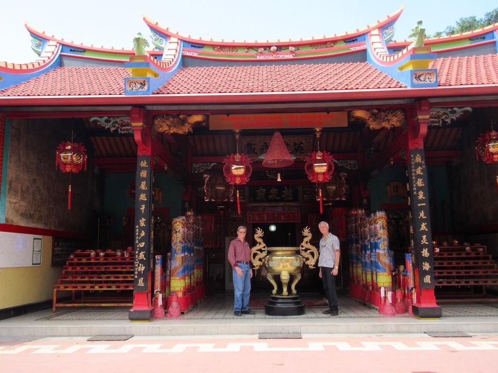 Probolinggo Chinese Temple